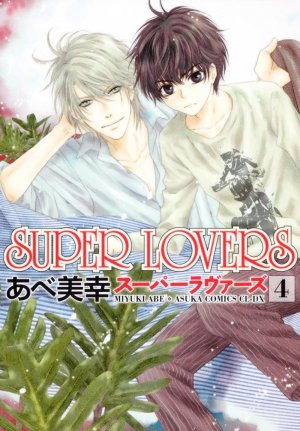 Super Lovers # 4