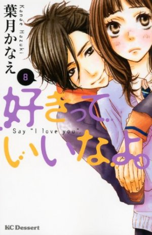 Say I Love You # 8