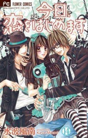 Tsubaki Love 14