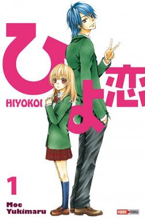 Hiyokoi T.1