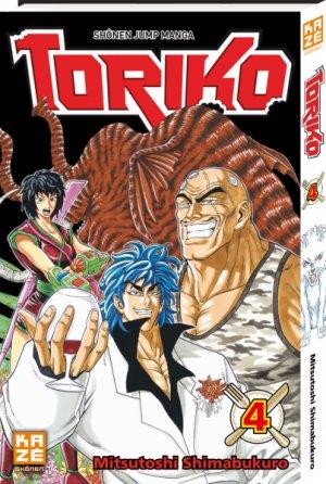 couverture, jaquette Toriko 4  (kazé manga) Manga