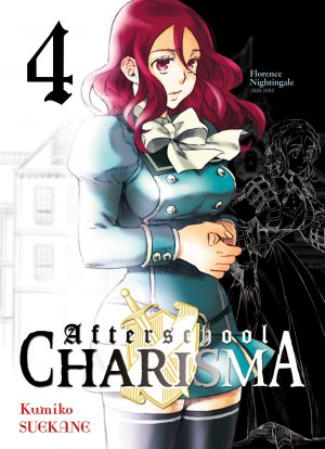 Afterschool Charisma T.4