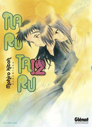 Naru Taru T.12