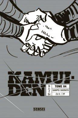 Kamui Den #4