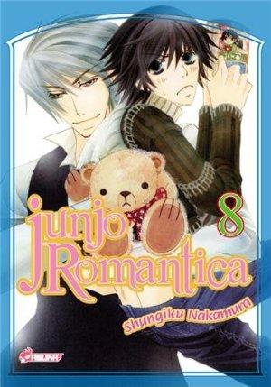 Junjô Romantica # 8