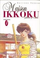 Maison Ikkoku édition 1ERE EDITION