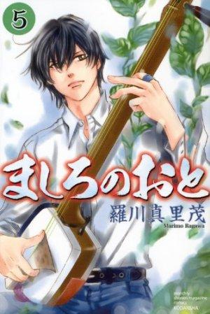 Mashiro no Oto # 5