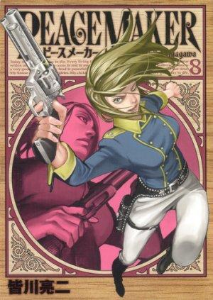 couverture, jaquette PeaceMaker 8  (Shueisha)