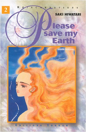 couverture, jaquette Réincarnations - Please Save my Earth 2 1ERE EDITION (Tonkam)