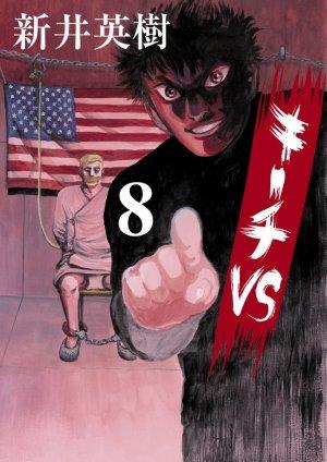 couverture, jaquette Ki-itchi VS 8  (Shogakukan)