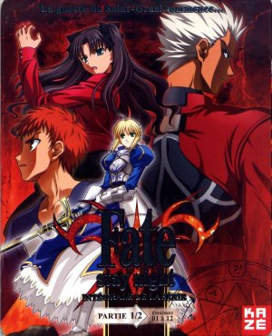 Fate/Stay night édition Edition Blu-ray