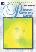 couverture, jaquette Réincarnations - Please Save my Earth 15 1ERE EDITION (Tonkam)