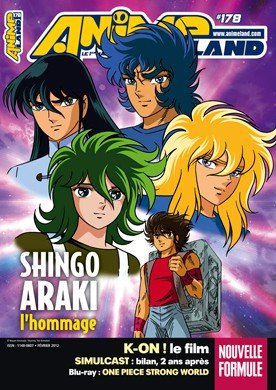Animeland # 178