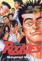 couverture, jaquette Rookies 5  (Tonkam)