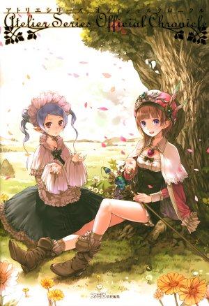 Atelier Series Official Chronicle édition Japonaise