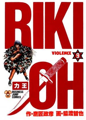 couverture, jaquette Riki-Oh 9  (Jump Comics Selection) Manga