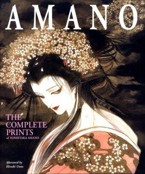 Amano - The Complete Prints of Yoshitaka Amano