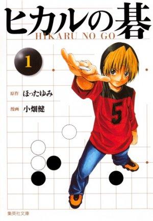 Hikaru No Go édition Bunko