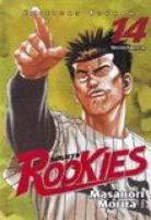 couverture, jaquette Rookies 14  (Tonkam)