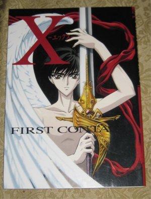 X de Clamp 1999 - First Contact édition Japonaise