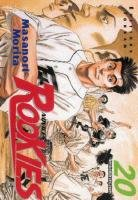 couverture, jaquette Rookies 20  (Tonkam)