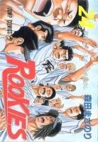 couverture, jaquette Rookies 24  (Tonkam)
