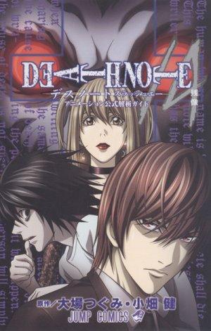 Death Note Animation Guidebook