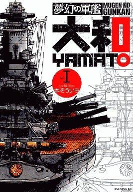 Yamato édition simple