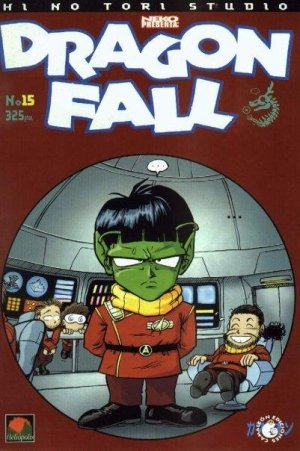couverture, jaquette Dragon Fall 15  (Hi No Tori Studio)