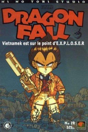 couverture, jaquette Dragon Fall 19  (Hi No Tori Studio) Global manga