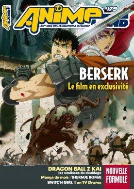 Animeland # 179