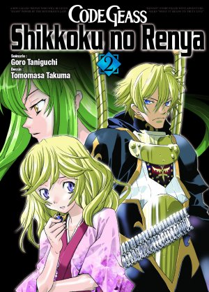 Code Geass - Shikkoku no Renya T.2