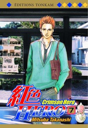 couverture, jaquette Crimson Hero 7  (Tonkam)