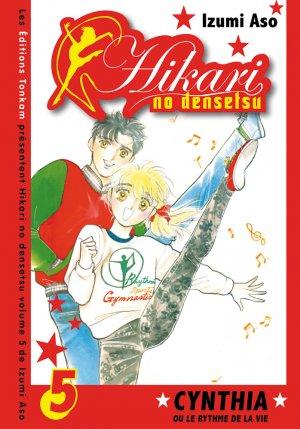 Hikari no Densetsu - Cynthia ou le Rythme de la Vie #5