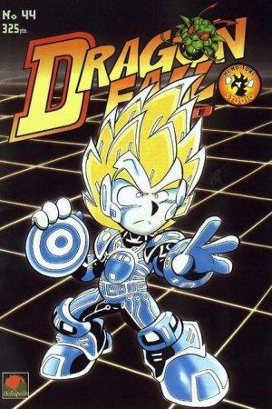 couverture, jaquette Dragon Fall 44  (Hi No Tori Studio)