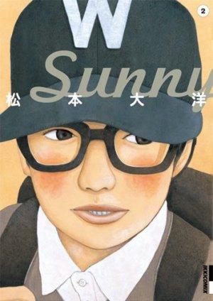 couverture, jaquette Sunny 2  (Shogakukan)