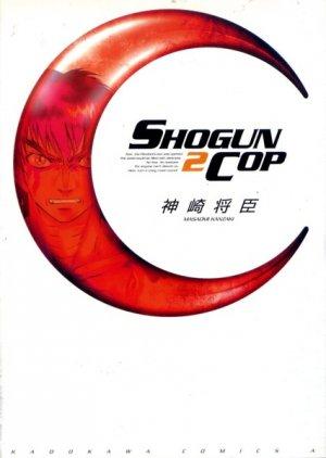 couverture, jaquette Shogun Cop 2  (Kadokawa)