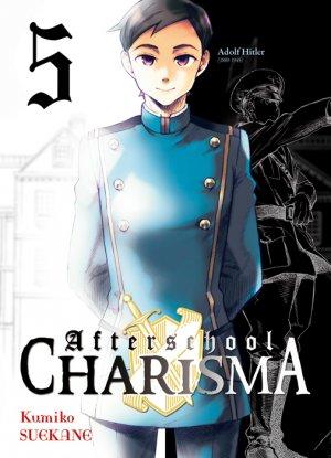 Afterschool Charisma #5