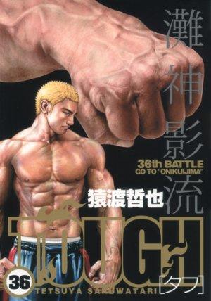 couverture, jaquette Free Fight - New Tough 36  (Shueisha)