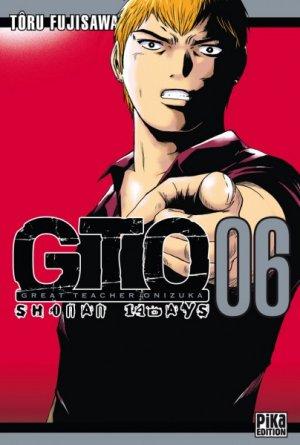 GTO Shonan 14 Days # 6