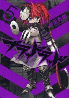 couverture, jaquette Blood Lad 5  (Kadokawa)