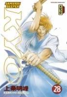 Samurai Deeper Kyo #28