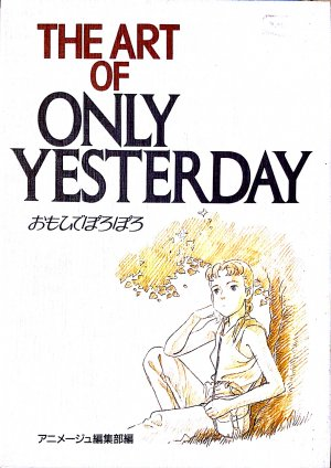 couverture, jaquette the art of ONLY YESTERDAY   (Tokuma Shoten) Artbook