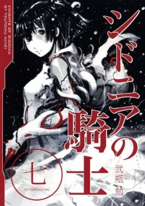 couverture, jaquette Knights of Sidonia 7  (Kodansha)