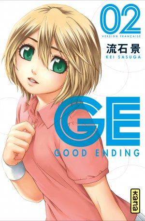 GE Good Ending T.2