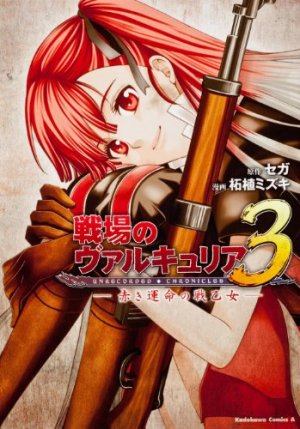 Valkyria chronicles III Unrecorded chronicles édition Simple