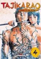 couverture, jaquette Tajikarao 4 VOLUMES (Delcourt Manga)