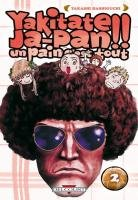 couverture, jaquette Yakitate!! Japan 2  (Delcourt Manga)