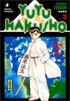 YuYu Hakusho T.3