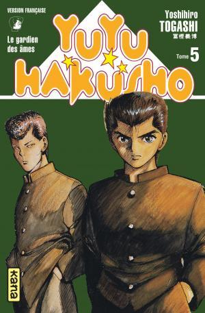 YuYu Hakusho T.5